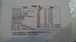 A5B7333B-6E64-4437-9AAC-381E62AF4BF5.jpg