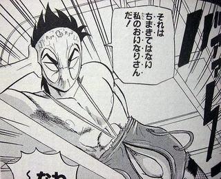 hentai_mask.jpg