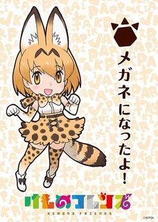 kemono-friends-main-3.jpg